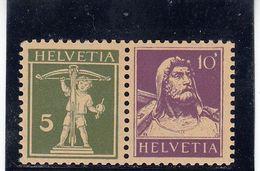 Suisse - Tête Bêche - N°YT 242c** - Neuf** - Année 1930-31 - Kehrdrucke