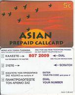 GREECE - Birds, Asian Prepaid Card 5 Euro, Sample - Birds