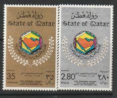 QATAR - N°854/5 ** (1983) - Qatar