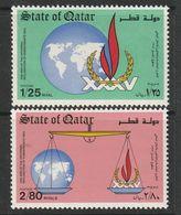 QATAR - N°856/7 ** (1983) - Qatar