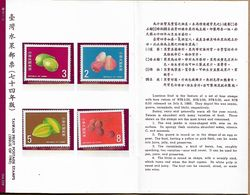 "CHINA REP (TAIWAN) 1985 Folder With A Set Of ""Taiwan Fruits"" Complete Set MNH - Ongebruikt"