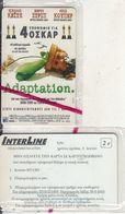 GREECE - Cinema/Adaptation, Interline Promotion Prepaid Card, Exp.date 30/06/03, Sample, Mint - Cinema