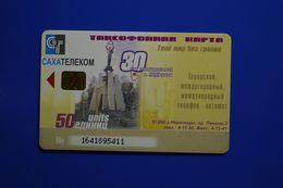 Sakha-Yakutia. Neryungri City. #15 - Russie
