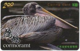 CHINA F-384 Prepaid ChinaTelecom - Animal, Bird - Used - China