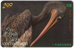 CHINA F-385 Prepaid ChinaTelecom - Animal, Bird - Used - China