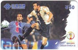 CHINA F-420 Prepaid ChinaUnicom - Sport, Soccer - Used - China