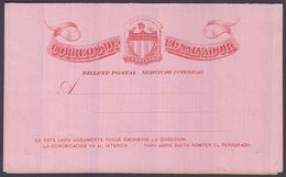 1896. EL SALVADOR.   BILLETE POSTAL SERVICIO INTERIOR  3 CENTAVOS CASA DE CORREOS DE ... () - JF362248 - El Salvador
