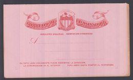 1896. EL SALVADOR.   BILLETE POSTAL SERVICIO INTERIOR  3 CENTAVOS CASA DE CORREOS DE ... () - JF362249 - El Salvador