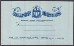 1896. EL SALVADOR.   BILLETE POSTAL SERVICIO INTERIOR  5 CENTAVOS CASA DE CORREOS DE ... () - JF362251 - El Salvador