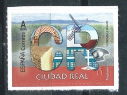 ESPAÑA 2020 ** 12 Meses, 12 Sellos. Ciudad Real - 1931-Oggi: 2. Rep. - ... Juan Carlos I