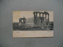 ATHENES  -  ATHENS   -   L'Erechthée  -  Grèce  -  GREECE - Grèce