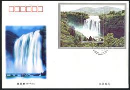 CHINA PRC - 2001-12 Huangguoshu Waterfalls.  B-FDC With MICHEL Block #99 - 1949 - ... People's Republic