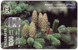GREECE G-566 Chip OTE - Plant, Tree - Used - Grèce