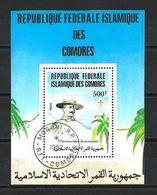 COMORES CELEBRITES 1982 (38) N° Yvert Bloc 33 Oblitérés Used - Comoros