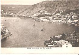Ics1011 Ukraine Crimea Imperial Russia Balaclava General View Harbour Ships Black Sea - Ukraine