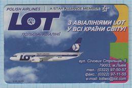 UKRAINE / 030 / Phonecard Ukrtelecom / Advertising LOT Polish Airlines. Aviation. Plane. Lviv. 02/04 - Oekraïne