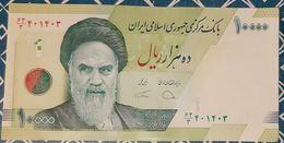 Iran - 10'000 Rials - N.D. (2018) - UNC - Iran