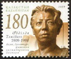 1037 - Kazakhstan - 2009 - Poet A. Tazhibaev - 1v - MNH - Lemberg-Zp - Kazakhstan