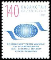 1042 - Kazakhstan - 2009 - World Tourist Organisation - 1v - MNH - Lemberg-Zp - Kazakhstan