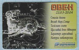UKRAINE / Donetsk Region / Phonecard Ukrtelecom / Phone Card Aries / Zodiac Sign Horoscope. Constellation 04/03. - Oekraïne