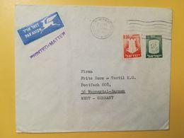 1967 BUSTA INTESTATA ISRAELE ISRAEL AIR MAIL BOLLO CIVIC ARMS ANNULLO OBLITERE' TEL AVIV - Israel