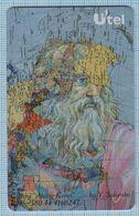 UKRAINE / Phone Card / Phonecard / Utel / Schlumberger Drawing Atelier Karas Gallery World Map. Leonardo Da Vinci. 1999 - Oekraïne