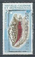 Nouvelle-Calédonie Poste Aérienne YT N°113 Coquillage Strombus Sinuatus Humphrey Oblitéré ° - Gebruikt