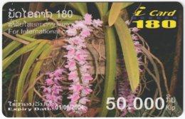LAOS A-117 Prepaid ETL - Plant, Flower - Used - Laos