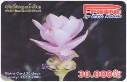 LAOS A-120 Prepaid P-Phone - Plant, Flower - Used - Laos
