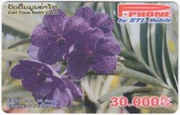 LAOS A-122 Prepaid P-Phone - Plant, Flower - Used - Laos