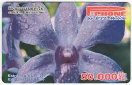 LAOS A-126 Prepaid P-Phone - Plant, Flower - Used - Laos
