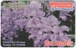 LAOS A-127 Prepaid P-Phone - Plant, Flower - Used - Laos