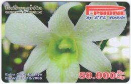 LAOS A-128 Prepaid P-Phone - Plant, Flower - Used - Laos