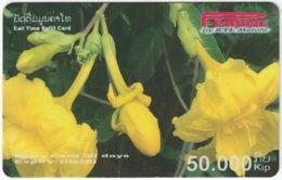 LAOS A-129 Prepaid P-Phone - Plant, Flower - Used - Laos
