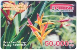 LAOS A-130 Prepaid P-Phone - Plant, Flower - Used - Laos