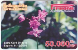 LAOS A-131 Prepaid P-Phone - Plant, Flower - Used - Laos
