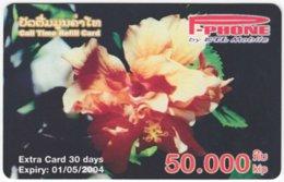 LAOS A-132 Prepaid P-Phone - Plant, Flower - Used - Laos