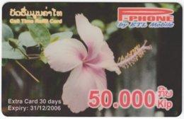 LAOS A-137 Prepaid P-Phone - Plant, Flower - Used - Laos