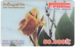 LAOS A-138 Prepaid P-Phone - Plant, Flower - Used - Laos