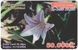 LAOS A-139 Prepaid P-Phone - Plant, Flower - Used - Laos