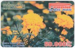 LAOS A-140 Prepaid P-Phone - Plant, Flower - Used - Laos