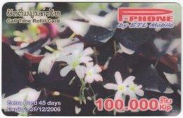 LAOS A-141 Prepaid P-Phone - Plant, Flower - Used - Laos