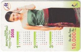 LAOS A-145 Prepaid M-Phone - People, Woman, Calendar - Used - Laos