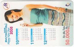 LAOS A-148 Prepaid M-Phone - People, Woman, Calendar - Used - Laos