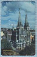 UKRAINE Volyn Phonecard Ukrtelecom National House Of Organ Chamber Music Catholic Cathedral Church Architecture1999 - Oekraïne