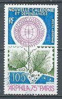 Nouvelle-Calédonie Poste Aérienne YT N°166 Exposition Philatélique Arphila 75 Paris Oblitéré ° - Gebruikt