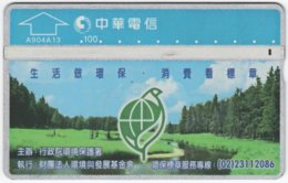 TAIWAN A-718 Hologram Chunghwa - 939B - Used - Taiwan (Formosa)