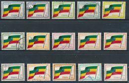 °°° LOT ETIOPIA ETHIOPIA - BANDIERA DRAPEAU FLAG - 1990 °°° - Ethiopie