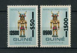 Portuguese Guinea Guine 1968 HANDICRAFT, ARTISANAT Complete Set MNH, FVF - Portuguese Guinea