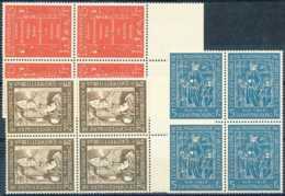 [801965]TB//**/Mnh-Luxembourg 1958, N° 542/44, Saint Willibrord, SC En BD4, Dont Bdf, **/mnh - Nuevos